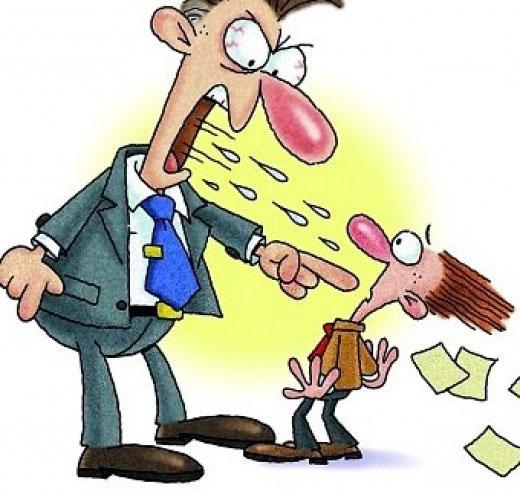грубое отношение учителя