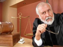 как составить жалобу на судью