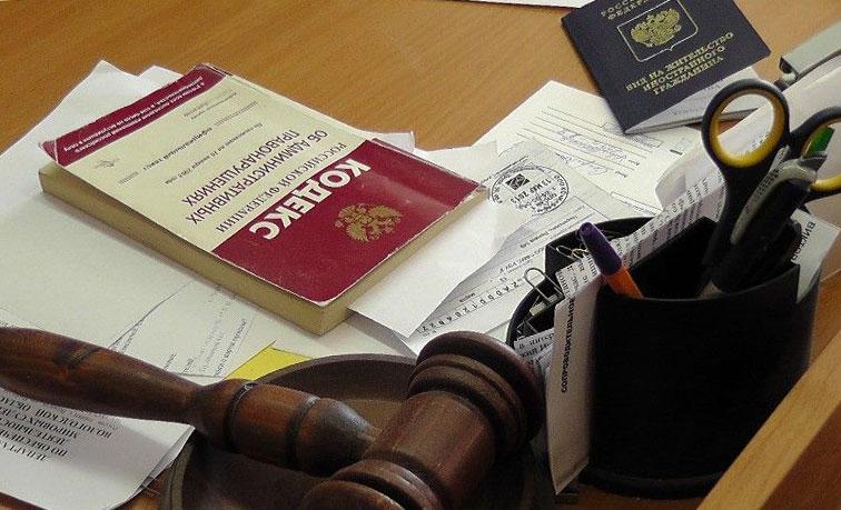 оспорить решение суда по административному правонарушению