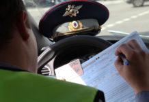 оспаривание решения суда по административному правонарушению