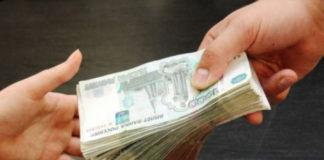 деньги под мат капитал